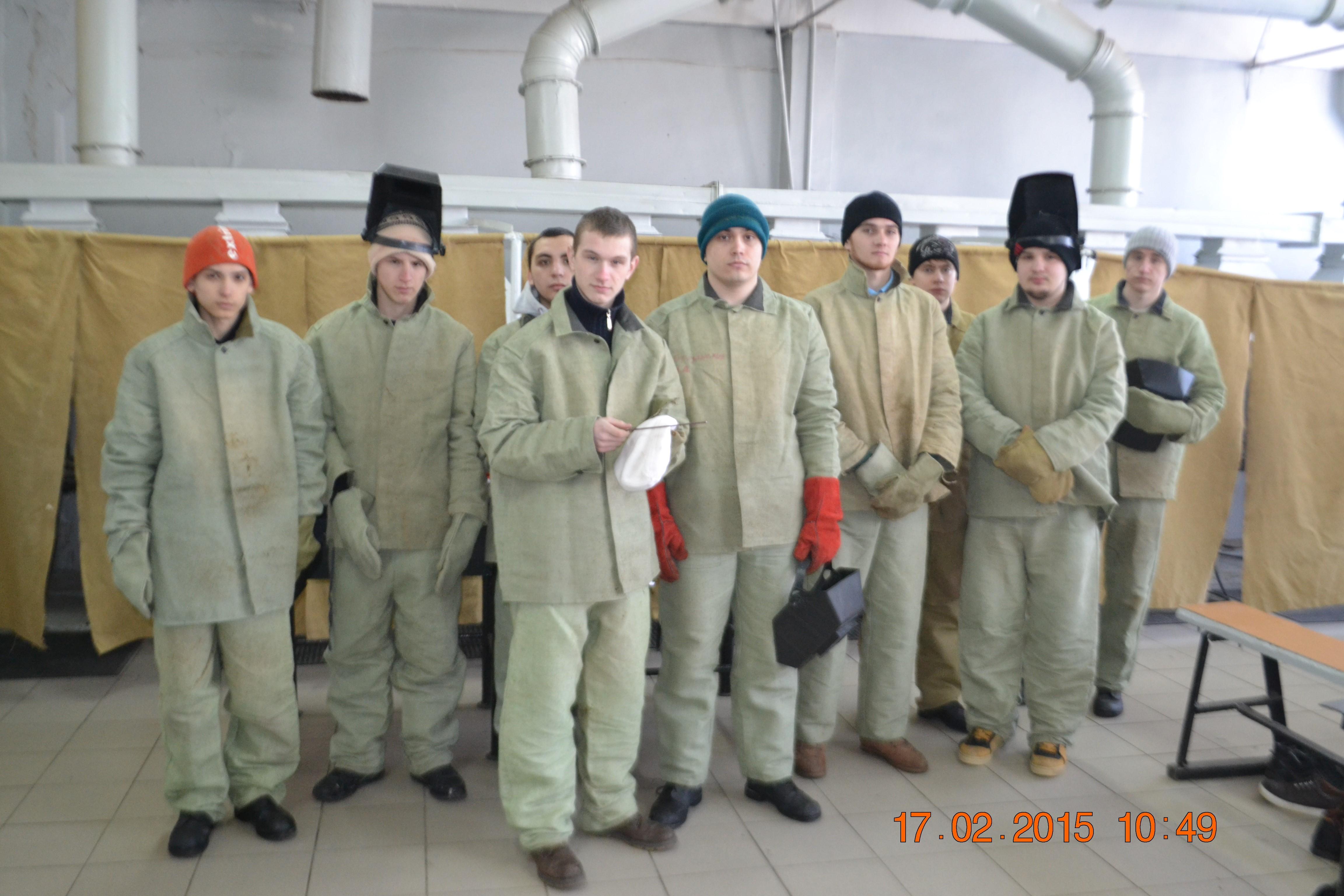 Конкурс проф. мастерства 1